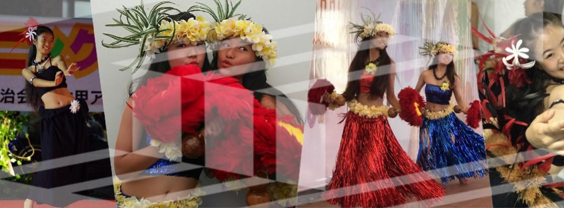 ʻOli ʻOli - hawaiian hula studio -